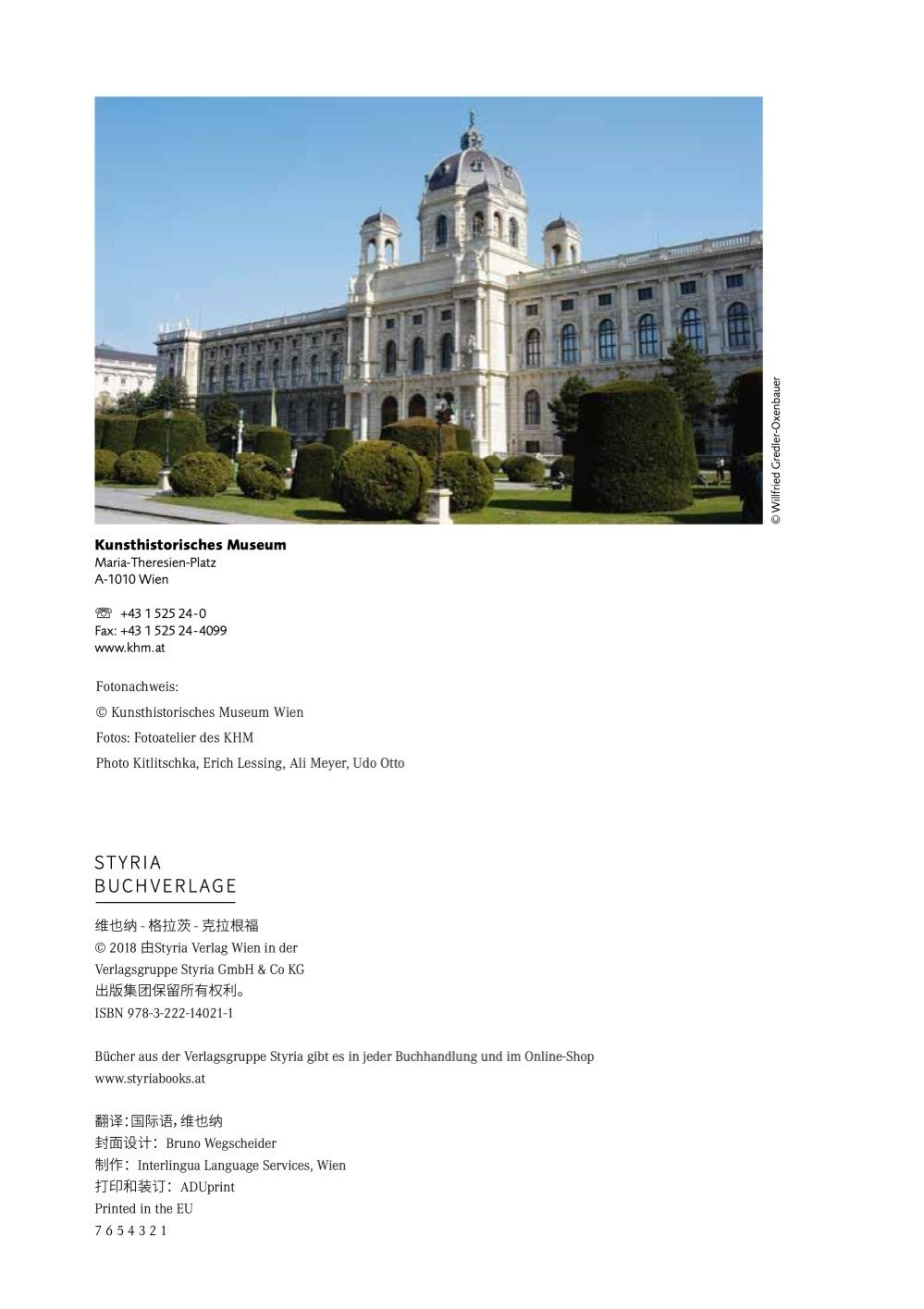 9783854314233 - Kunsthistorisches Museum Vienna - French Edition